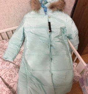 Зимняя куртка пуховик 44-46