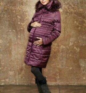Демисезонное (зимнее)пальто для будущих мам