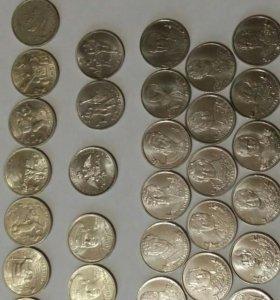 Юбилейные монеты ( 2 рубля )