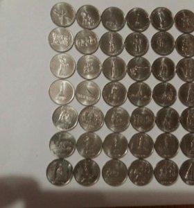 Юбилейные монеты ( 5 рублей)