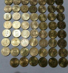 Юбилейные монеты 10 рублей ГВС