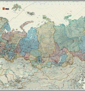"""Карта """"Россия и сопредельные государства """""""