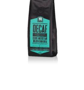 Натуральный молотый кофе без кофеина
