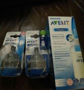 Новые соски и бутылочки Авент