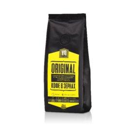 Натуральный зерновой оригинальный кофе