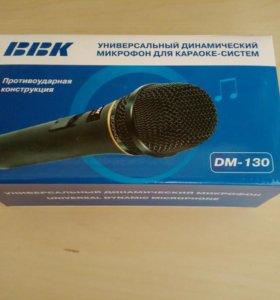 Продаю микрофон BBK DM-130