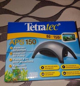 Компрессор Tetratec APS 150 Новый