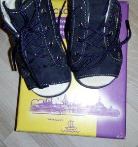 Ботинки на первый шаг (новые).