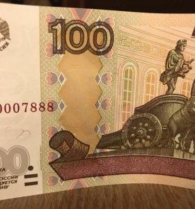 100 рублей с красивым номером UNC