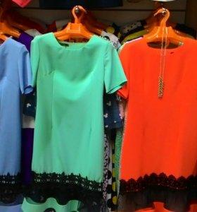 Платье (оранжевое)