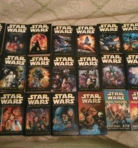 Книги Звездные Войны (Star Wars)