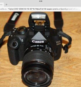 """Canon EOS 1200D Kit 18-55""18.7Mpix/Full HD видео"
