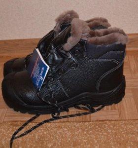 Ботинки мужские зимнии Неогард