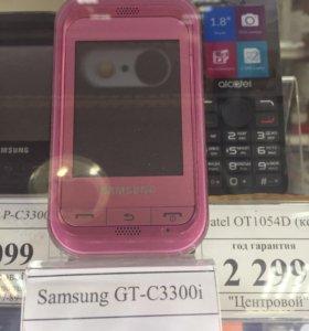 Samsung c3300i