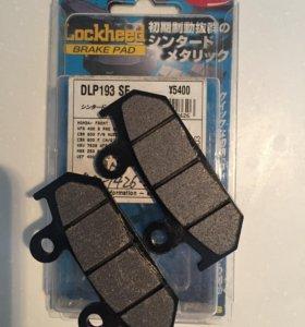 Тормозные колодки передние CBR / VFR400 Япония