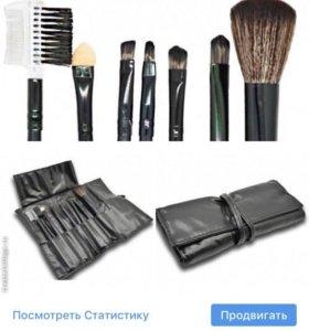 Кисти для макияжа набор
