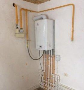 Газ в ваш дом