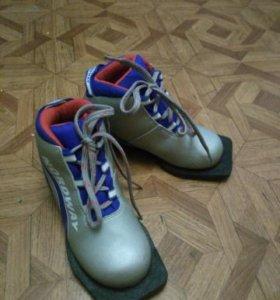 ботинки лыжные 30 размер