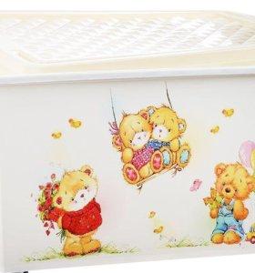 Детский ящик для игрушек 12л