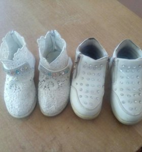 Обувь для девочки 25 р-р