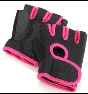 Перчатки Фитнес
