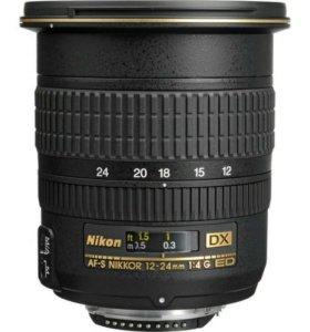 Nikon 12-24mm