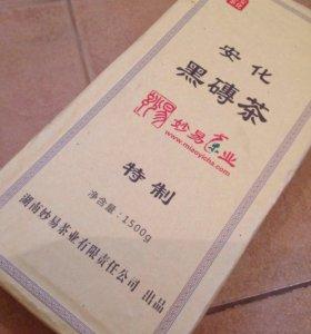 Оригинальный китайский чай -  1.5кг.