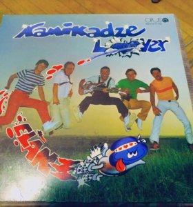 Kamikadze lover. Opus stereo. LP
