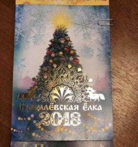Частные объявления билету на ёлку в кремль авито абдулино работа вакансии свежие