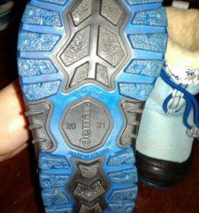Ботинки зимние для мальчика Демар
