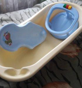 Ванна для детей
