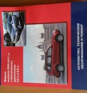 Руководство по Subaru forester