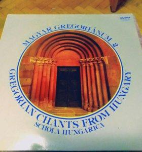 Magyar Gregorianum - 2. Gregorian and polyphonic c