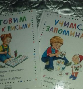 Умные книги
