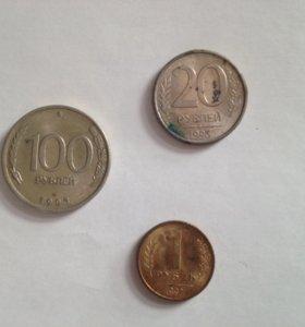 Монеты разных стран и годов
