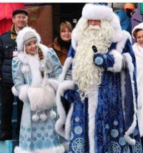 Дед Мороз и Снегурочка на дом и корпоратив