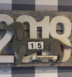 Календарь, лучший подарок!