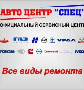 Кузовной ремонт грузовых ТС / Грузовой автосервис