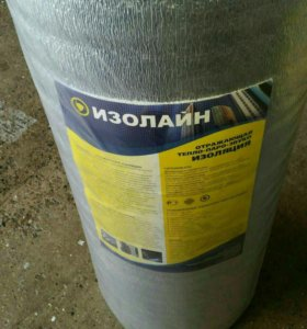 Пенофол 3мм, 5мм