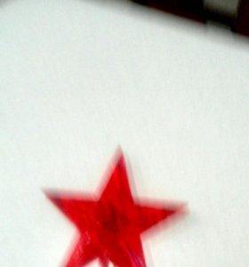 Срочно,нужны лампочки на звезду