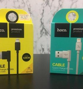 Кабель Lightning Iphone (Hoco)