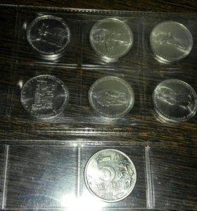 Монеты юбилейные 1, 2 и 5 руб.