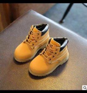 Детские ботинки с мехом тимберленды