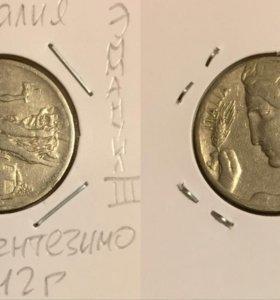 Монета 1912год, 20 чентезимо, Италия