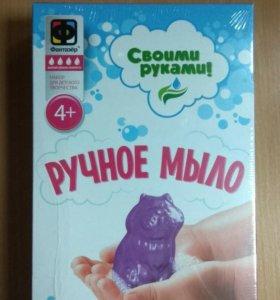 Ручное мыло №5 своими руками творчество хобби