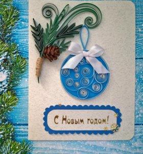"""Открытка """"Рождественские узоры"""" - ручная работа"""
