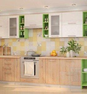 Кухонный гарнитур 3,30 м.