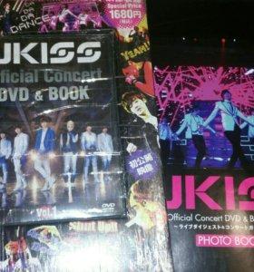 U-Kiss Dvd