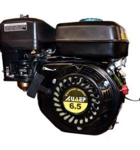 Двигатель ЛИДЕР  6.5 л.с.
