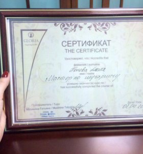 SPA-шугаринг (vk:alena_sugaringkirov)